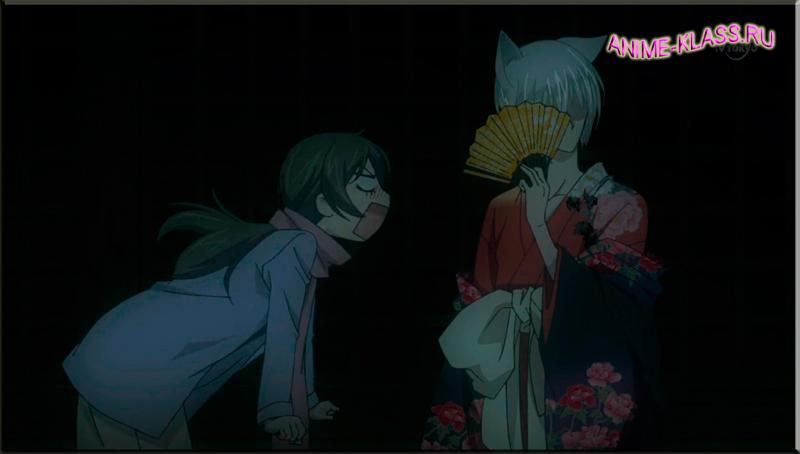 Очень приятно, Бог/Kami-sama Hajimemashita / Nice to Meet You, Kami-sama